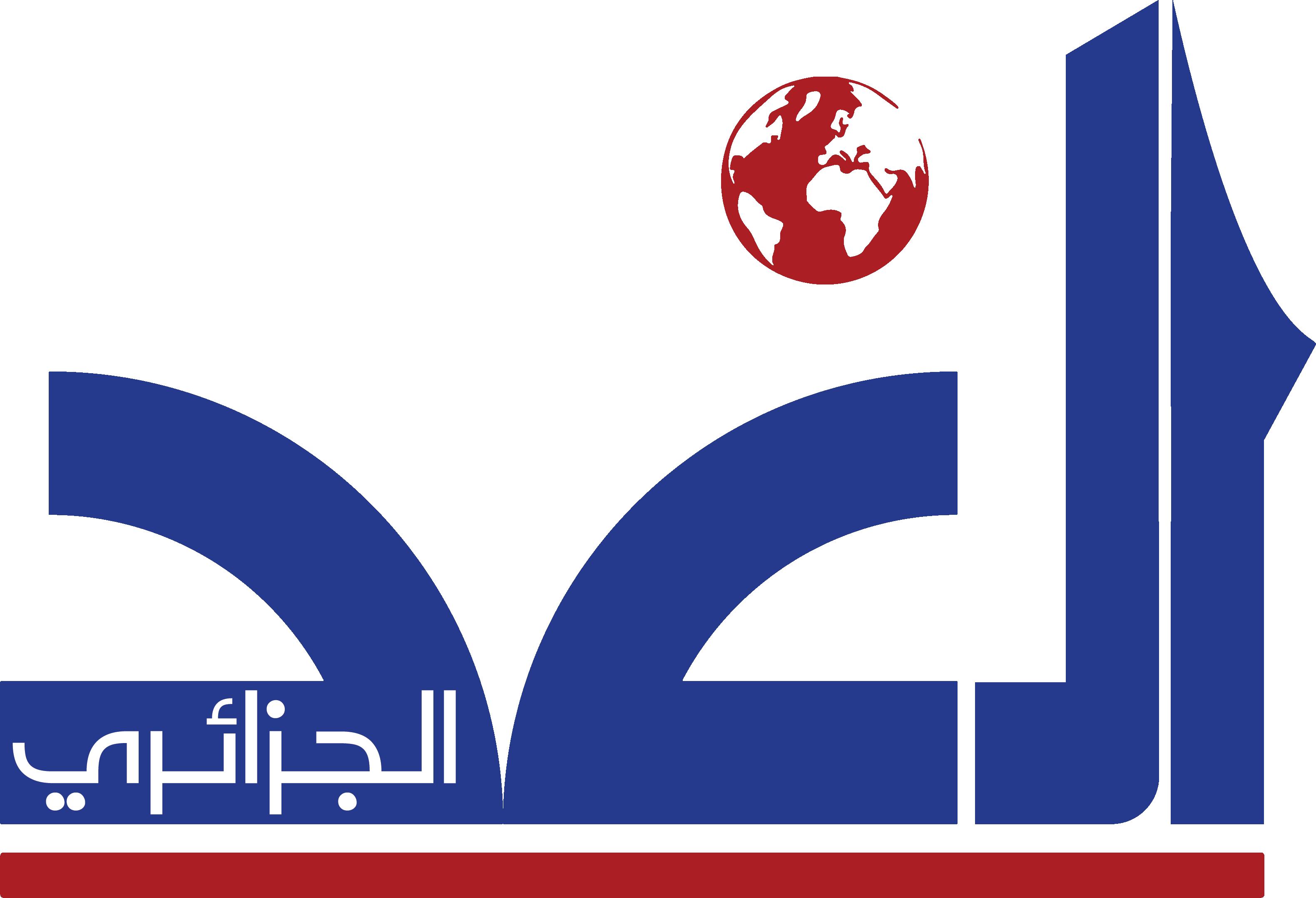 موقع الغد الجزائري