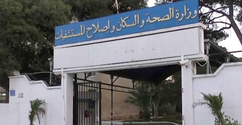 وفاة جديدة بفيروس كورونا في البليدة - موقع الغد الجزائري