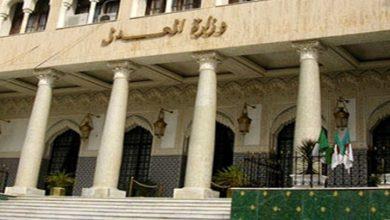 صورة وزارة العدل تكشف الرزنامة الجديدة للاختبارات الكتابية للمدرسة العليا للقضاء