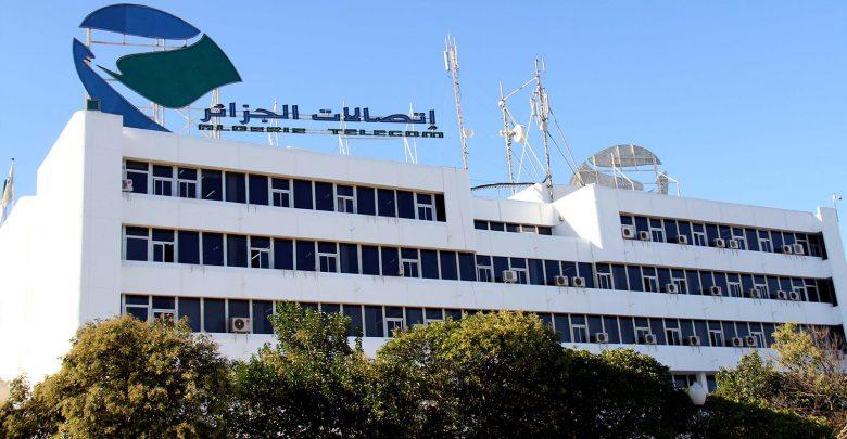 صورة اتصالات الجزائر تواصل توسيع تجارب رفع تدفق الأنترنت