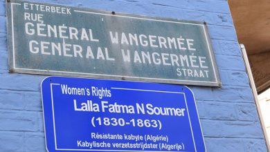 صورة إطلاق إسم المقاومة الجزائرية لالا فاطمة نسومر على شارع في بروكسل