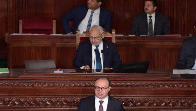 صورة البرلمان التونسي يناقش سحب الثقة من راشد الغنوشي