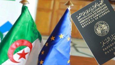 صورة وزارة الخارجية ترد على الإتحاد الأوروبي