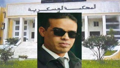 صورة الجزائر تستلم أمين خزنة أسرار القايد صالح