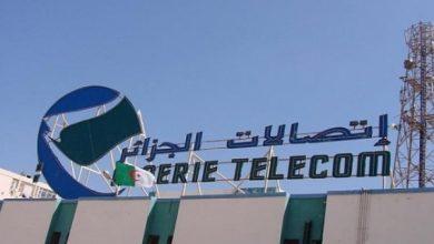 صورة اتصالات الجزائر توضح بخصوص إنقطاع الأنترنت