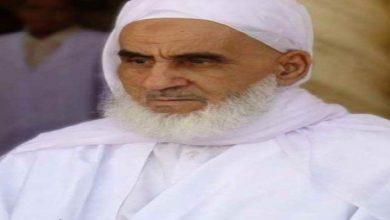 صورة الرئيس تبون يعزي في وفاة الشيخ بلحاج محمد بن بابا