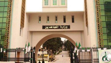 """صورة وزارة المجاهدين تحشد المنظمات """"الثورية"""" لمكافحة التضليل وتشويه التاريخ"""