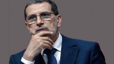 """صورة """"هزيمة قاسية"""" للعدالة والتنمية في انتخابات المغرب"""
