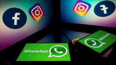"""صورة عطل مفاجئ حول العالم في خدمات """"فيسبوك"""" و""""واتس آب"""" و""""إنستغرام"""""""